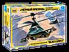 """Сборная модель """"Черный призрак"""" Российский вертолет-невидимка. Ка-58, 1:72"""
