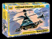 """Сборная модель """"Черный призрак"""" Российский вертолет-невидимка. Ка-58, 1:72, фото 1"""