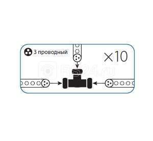 """Коннектор """"T"""" образный для Дюралайта 3W 13мм"""