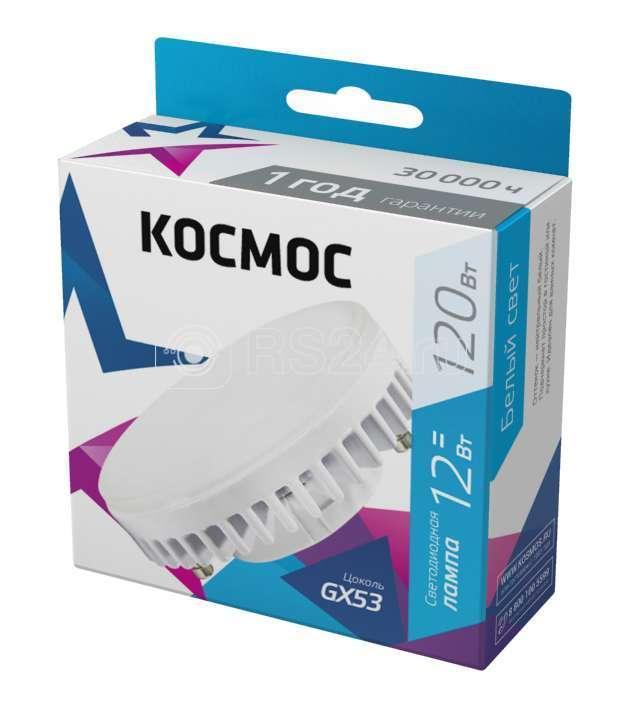 Лампа светодиодная LED 12Вт 220В GX53 4500К