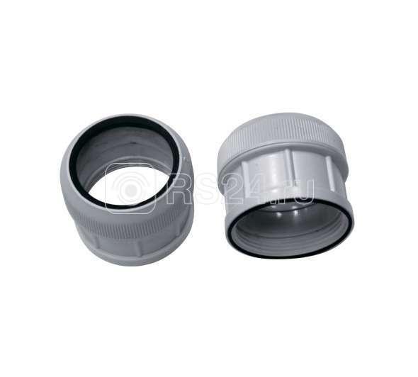 Муфта для светильника ПВЛМ-2х40/ЛСП22-2х65 d38