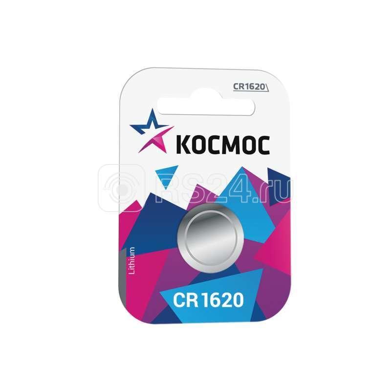 Элемент питания литиевый CR CR1620 1хBL (блист.1шт)