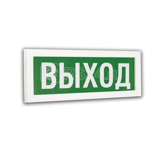 Светильник ДБО75-1-740 EXIT