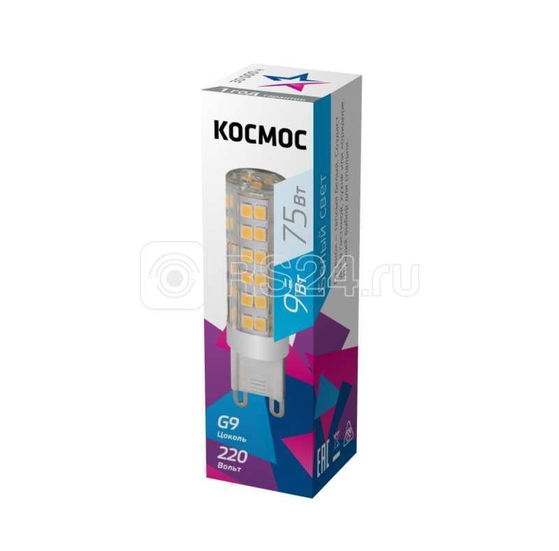 Лампа светодиодная LED 9Вт 220В G9 4500К