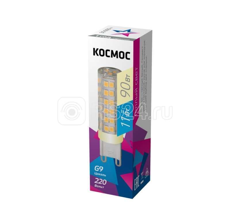 Лампа светодиодная LED 11Вт 220В G9 3000К