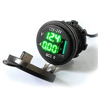 Авто USB зарядное устройство QC3.0 быстрая зарядка с вольтметром и амперметром зеленый