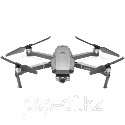 DJI Mavic 2 Zoom