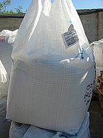Мертель шамотный МШ-36