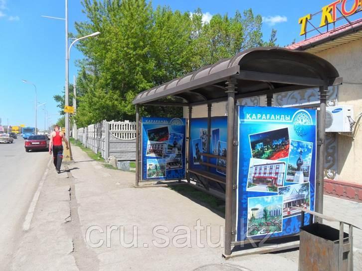 Бухар Жырау-16 магазин