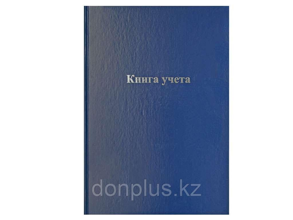Книга учета OfficeSpace А4, 192 листов, в клетку, обложка - бумвинил