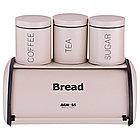 Набор: хлебница, банки для сыпучих продуктов (4 пр.), фото 3
