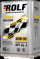 Трансмиссионное масло ROLF Transmission plus SAE 80W-90  API GL-4/GL-5