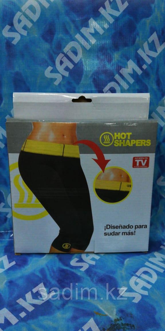 Hot Shapers бриджи для похудения