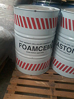 Пенообразователь Foamcem. www.utsrus.com