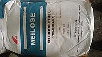 MEILOSE GMC 5213 и 5222. www.utsrus.com