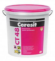 Силиконовая краска для фасадов Ceresit CT 48, 22,5 кг