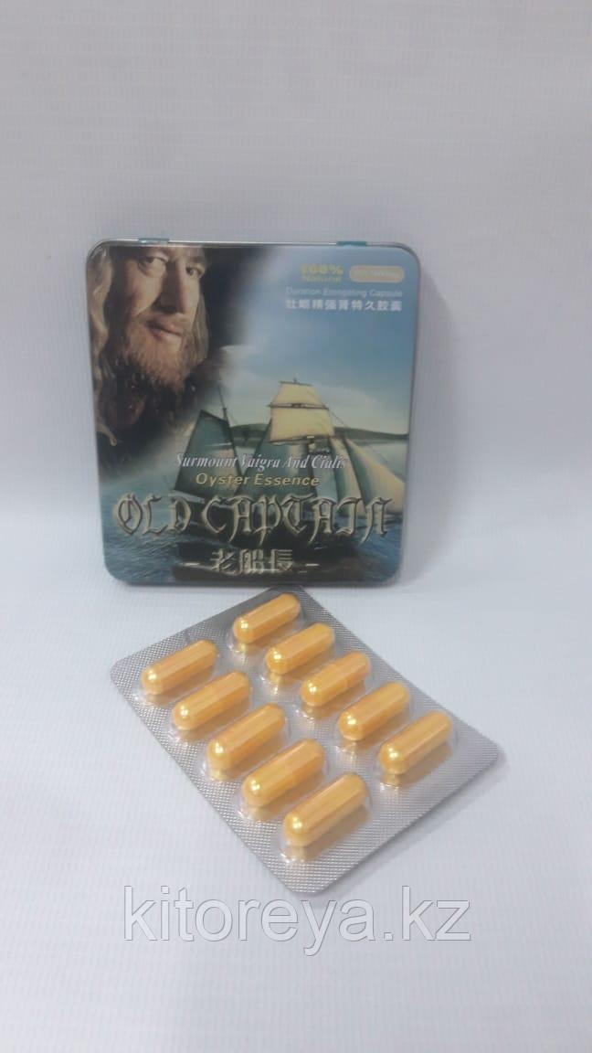 Старый Капитан- виагра
