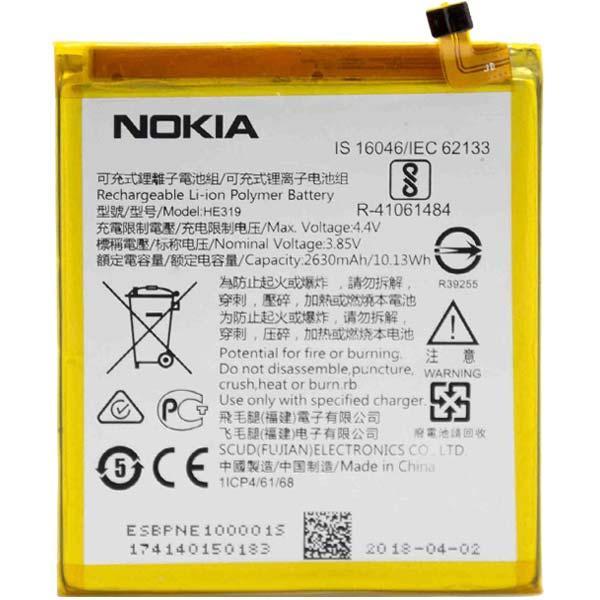 Заводской аккумулятор для Nokia 3 TA-1032 (HE-319, 2630 mAh)
