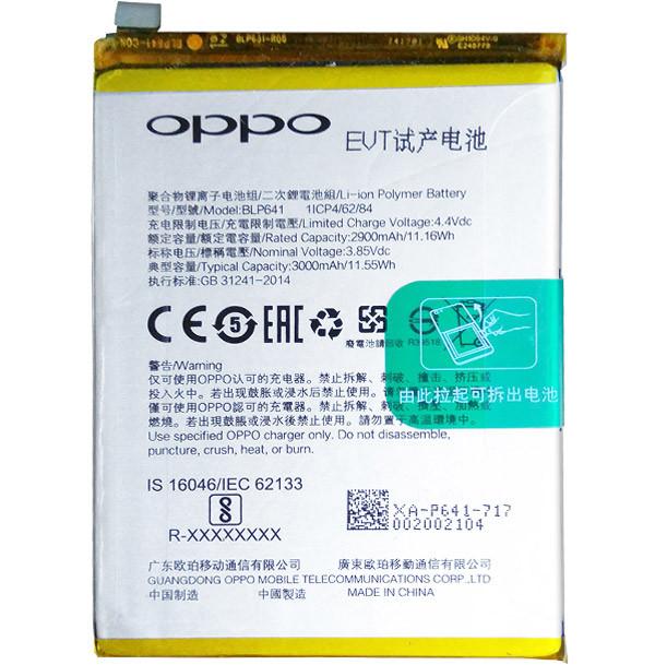 Заводской аккумулятор для OPPO A71 (BLP-641, 3000 mAh)