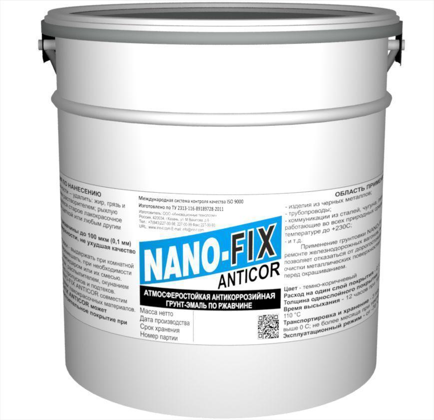 Антикорозийный грунт по ржавчине NANO-FIX Antikor