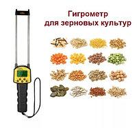Влагомер зерновой AR 991