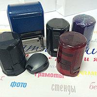 Печать автоматическая