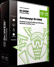 Антивирус Dr.Web, на 12 мес., 5 лиц. Электнонная лицензия