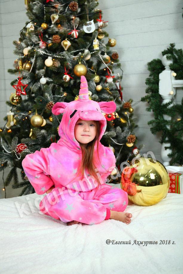 Кигуруми Звездный единорог (розовый) детский