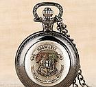 Карманные кварцевые часы на цепочке Hogwarts, фото 3
