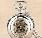 Карманные кварцевые часы на цепочке Hogwarts, фото 2