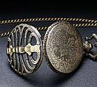 Карманные кварцевые часы на цепочке. Kaspi RED. Рассрочка., фото 2