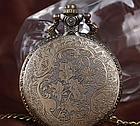 Карманные кварцевые часы на цепочке Игра Престолов. Рассрочка. Kaspi RED., фото 5