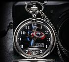 Карманные кварцевые часы на цепочке Капитан Америка, фото 3