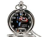 Карманные кварцевые часы на цепочке Капитан Америка, фото 4