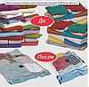 Вакуумный пакет для вещей 100* 150 см (для хранения вещей) ,Алматы, фото 2