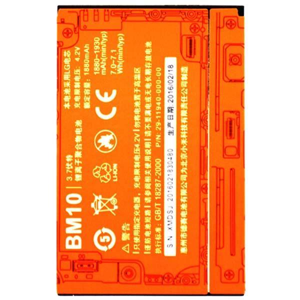 Заводской аккумулятор для Xiaomi Mi1S (BM10,1880-1930 mAh)