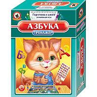 "Развивающая игра-тренажер ""Азбука"""