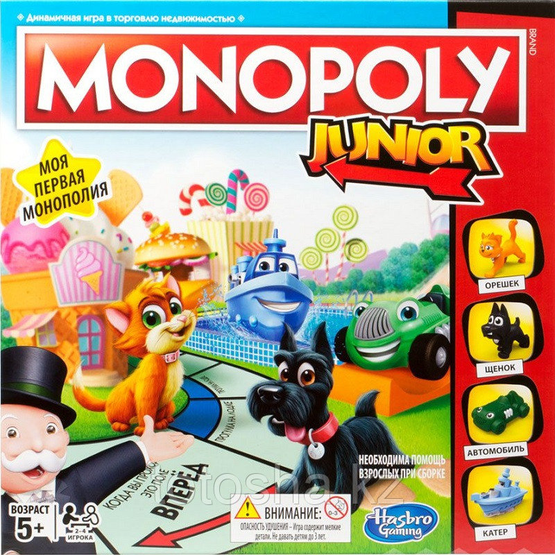 Monopoly Junior Моя первая монополия