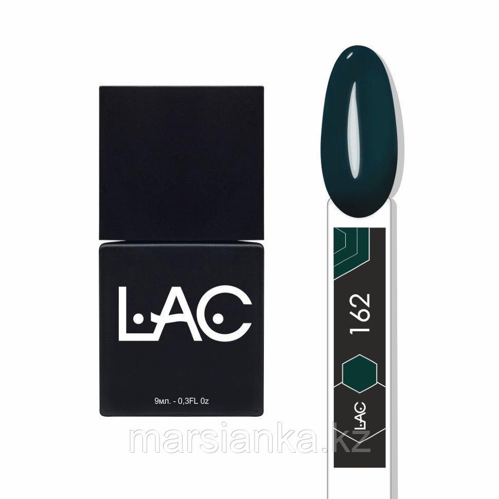 Гель лак LAC 162, 9мл