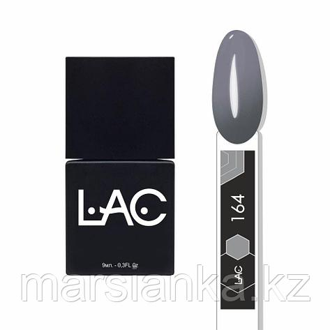 Гель лак LAC 164, 9мл, фото 2