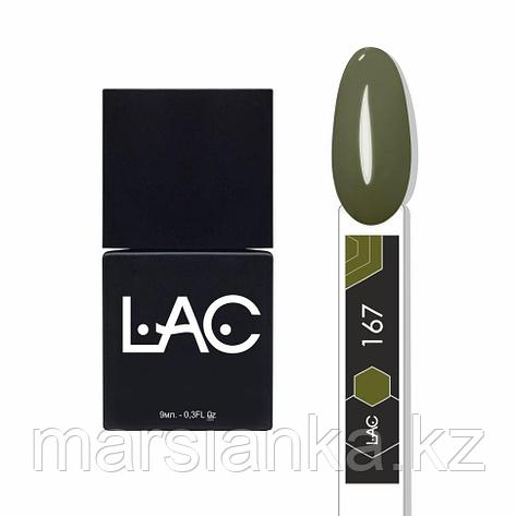 Гель лак LAC 167, 9мл, фото 2