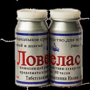 Ловелас - Препарат для повышения потенции.(10 капсул)