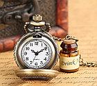 Карманные кварцевые часы на цепочке Drink Me. Kaspi RED. Рассрочка., фото 6