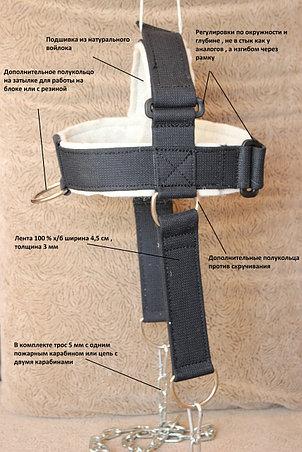 Головная лямка для шеи. Тренажер для тренировки шеи. Упряжь, фото 2