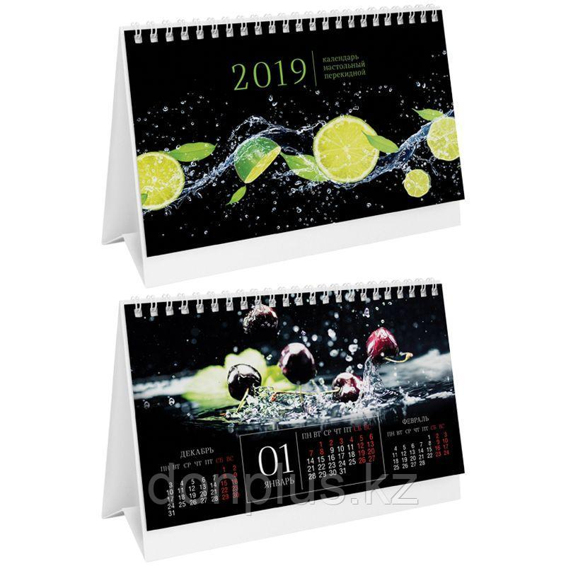 Календарь-домик настольный, 200 х 160 мм