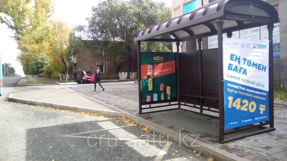 Терешкова - 32 кв