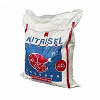 Нитритная соль, NITRISEL, 0.6% для мясо-переработки