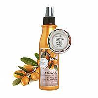 Мист для волос с аргановым маслом Confume Argan Gold Treatment Hair Mist [Welcos] 200ml.