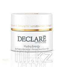Энергетический увлажняющий крем-гель для всех типов кожи Hydro Energy Moisture Boost Cream-Gel 50 мл.