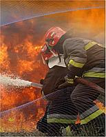 Курсы по пожарно- техническому минимуму